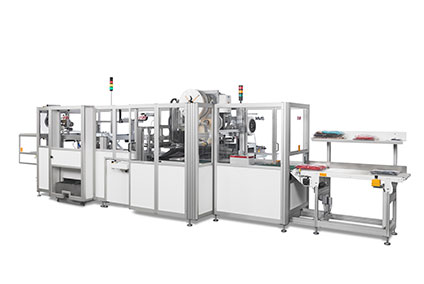 E-commerce packaging machine - Adpak